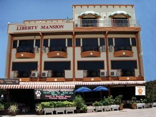 ‪Liberty Mansion‬