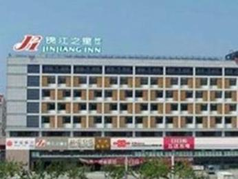 Jinjiang Inn (Yantai Development Zone Changjiang Road)