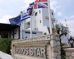 Rodos Star Hotel