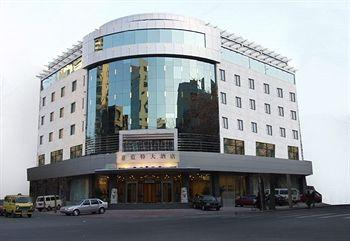 Photo of Friend Hotel Tianjin