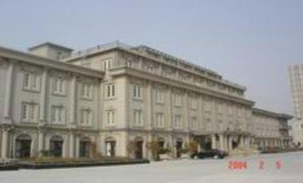 Photo of Pounder Hotel Kunshan