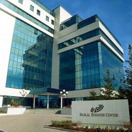 Baikal Business Centre Irkutsk