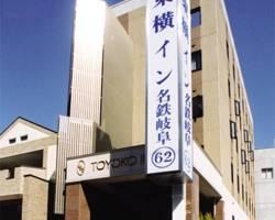 Photo of Toyoko Inn Gifu