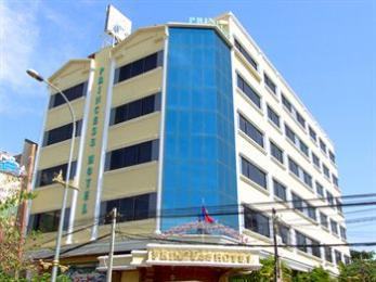 Photo of Princess Hotel Phnom Penh