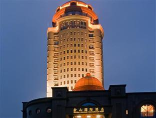 Jinshan International Hotel