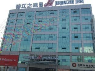 ‪Jinjiang Inn (Rizhao Haibin 5th Road)‬