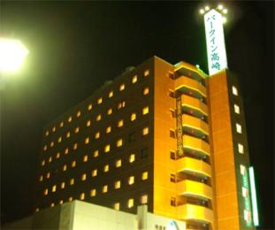 Photo of Park Inn Takasaki