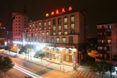 Photo of Aulic Ningbo