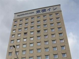 Photo of Toyoko Inn Naha Omoromachi Station-Mae