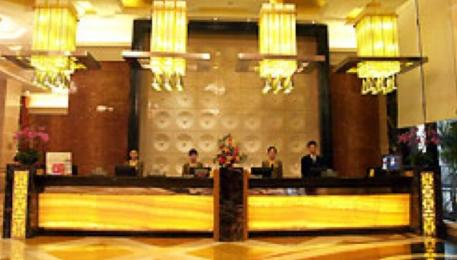 Photo of Powerlong Hotel Jinjiang