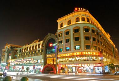 Photo of Ai Le Holiday Hotel Jinjiang