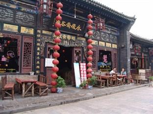 Photo of Free Heart Hotel Pingyao