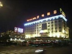 Suzhou Plaza Hotel Suzhou