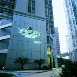 Photo of Springdale Serviced Residence Guangzhou