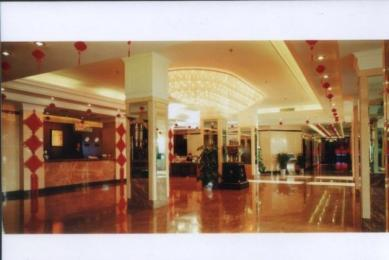Photo of Yalu River Hotel Dandong