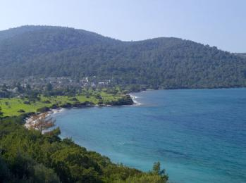 Photo of Amanruya Bodrum