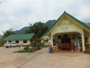 Lao Haos Resort