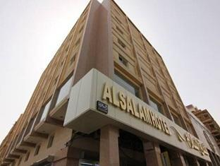 Al Salam Hotel