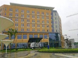 Photo of Aloft Haiyang