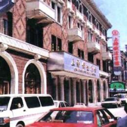 Shanghai Railway Hotel