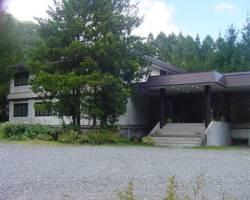 Photo of Hakuba Park Hotel Hakuba-mura