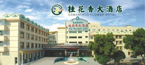 Osmanphus Flower Hotel Guilin