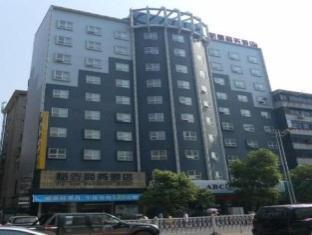 Yuxin Business Hotel Hengyang Chuanshan