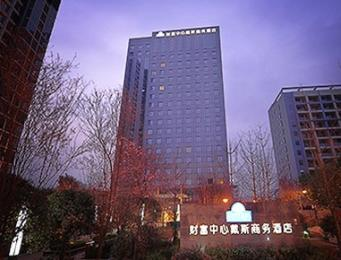 Days Inn Business Place Chongqing Fortune Plaza