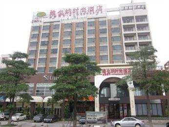 Photo of Vienna Hotel(Dongguan Houjie Avenue)