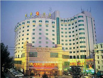 Photo of Crown Hotel Wuhan