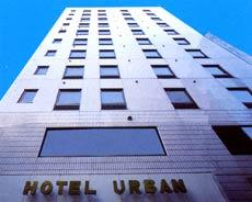 Photo of Hotel Urban Toshima
