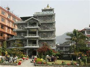 Photo of Hotel Lake Palace Pokhara