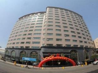 Photo of King Hall Hotel Qingdao