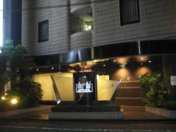 Photo of Business Hotel Oak Inn 3 Kamata Ota