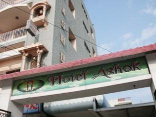 Photo of Hotel Varanasi Ashok