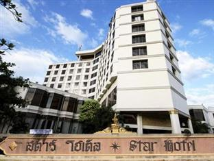 Photo of Star Hotel Rayong