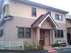 Beppu Yukemurinooka Youth Hostel