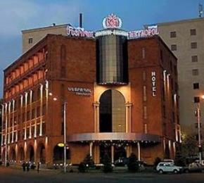 Best Eastern Metropol Yerevan