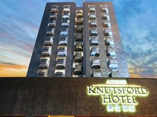 Photo of Acesite Knutsford Hotel Hong Kong