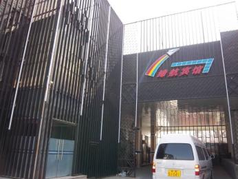 Dihang Business Hotel