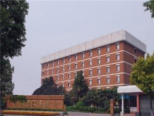 Chalong International Hotel