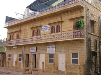 Photo of Hotel Golden City Jaisalmer