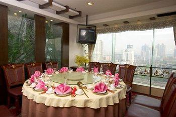 Photo of Aiqun Hotel Guangzhou