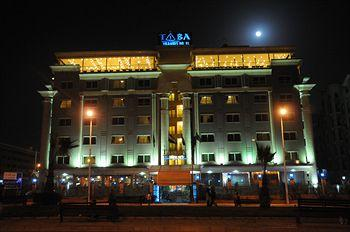 Photo of Tiba Pyramids Hotel Cairo