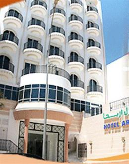 Photo of Hotel Ariha Tunis