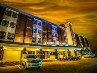 Rayong President Hotel