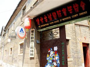 Jianshui Ancient Town International Youth Hostel