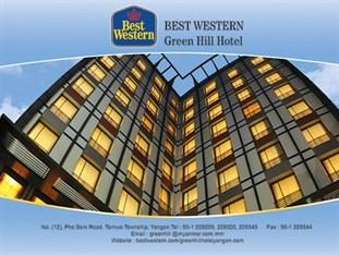 ‪BEST WESTERN Green Hill Hotel‬