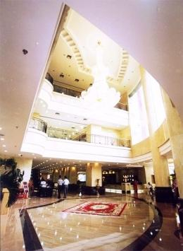 Furong City Hotel