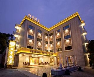 Royal Seasons Hotel (Hot Spring Beitou)
